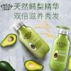 Питательный кондиционер с экстрактом овсом и маслом авокадо Fresh Pop Double Nutrition Avocado Conditioner
